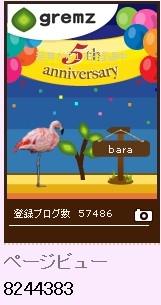 f:id:akaibara:20121013233014j:image