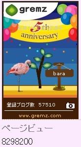 f:id:akaibara:20121024213001j:image