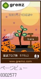 f:id:akaibara:20121025180354j:image