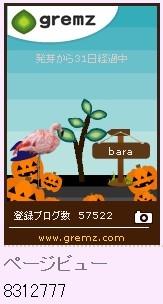 f:id:akaibara:20121027180951j:image