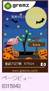 f:id:akaibara:20121027232910j:image