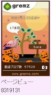 f:id:akaibara:20121028173849j:image