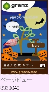 f:id:akaibara:20121030211936j:image