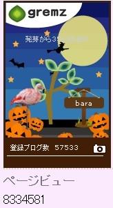 f:id:akaibara:20121031221112j:image