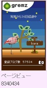 f:id:akaibara:20121101211445j:image