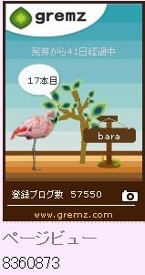 f:id:akaibara:20121107220742j:image