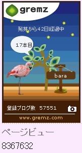 f:id:akaibara:20121107220814j:image