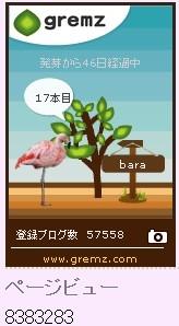 f:id:akaibara:20121112234756j:image
