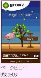 f:id:akaibara:20121112234821j:image