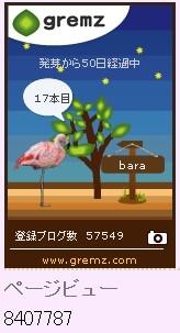 f:id:akaibara:20121115214743j:image