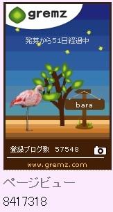 f:id:akaibara:20121116233158j:image