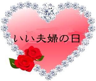 f:id:akaibara:20121122220426j:image