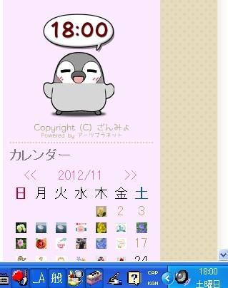 f:id:akaibara:20121124173131j:image