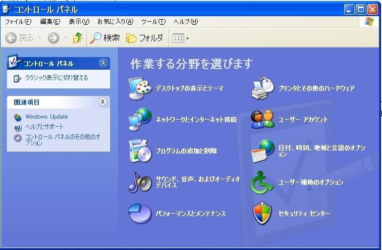 f:id:akaibara:20121124174024j:image:w550