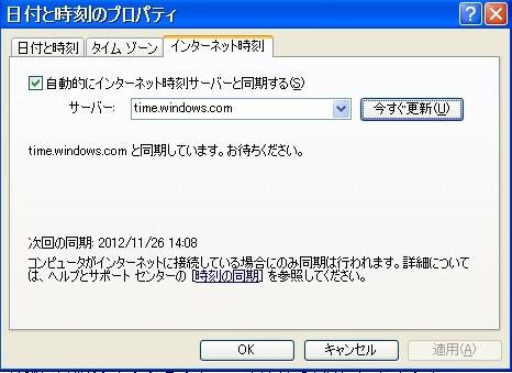 f:id:akaibara:20121124174722j:image:w550