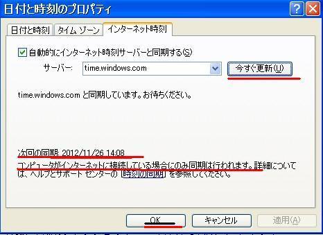 f:id:akaibara:20121124174903j:image:w450