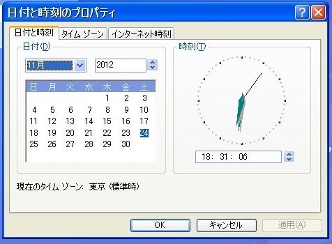 f:id:akaibara:20121124175025j:image:w450