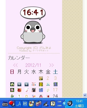 f:id:akaibara:20121124183950j:image