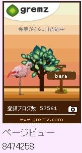 f:id:akaibara:20121126215249j:image