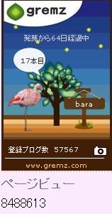 f:id:akaibara:20121129224311j:image