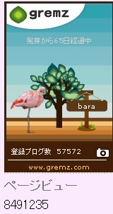 f:id:akaibara:20121130141341j:image