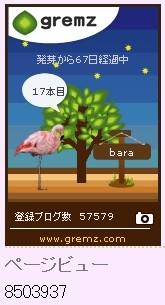 f:id:akaibara:20121202225858j:image