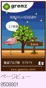 f:id:akaibara:20121203220418j:image