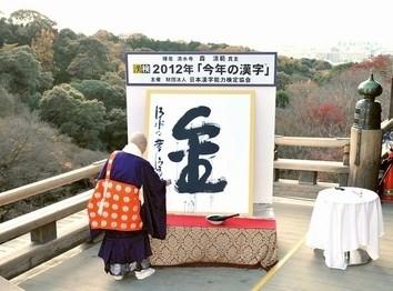 f:id:akaibara:20121213200817j:image:w250