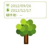 f:id:akaibara:20121217120723j:image