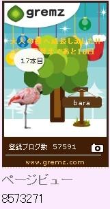 f:id:akaibara:20121217123652j:image:w150