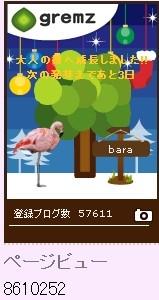 f:id:akaibara:20121224222002j:image