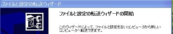 f:id:akaibara:20130107213347j:image:w550
