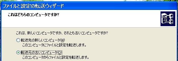 f:id:akaibara:20130107214337j:image:w450