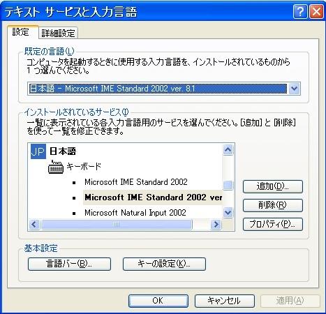 f:id:akaibara:20130111104917j:image