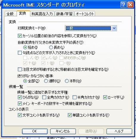 f:id:akaibara:20130111104943j:image