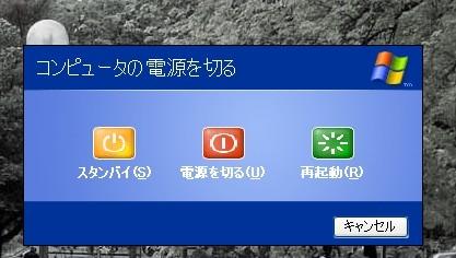 f:id:akaibara:20130113161147j:image