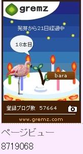 f:id:akaibara:20130119233107j:image
