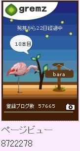 f:id:akaibara:20130120225039j:image