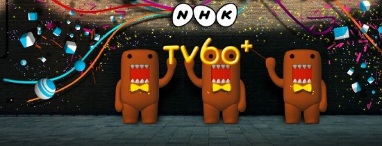 f:id:akaibara:20130202134937j:image:w400