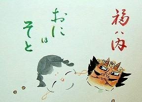 f:id:akaibara:20130203182634j:image