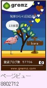 f:id:akaibara:20130208210813j:image