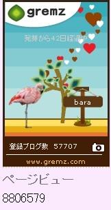 f:id:akaibara:20130209124057j:image