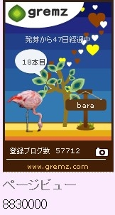 f:id:akaibara:20130214213452j:image