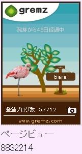 f:id:akaibara:20130215110925j:image