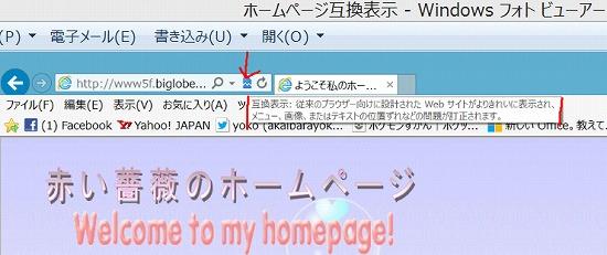 f:id:akaibara:20130216173040j:image