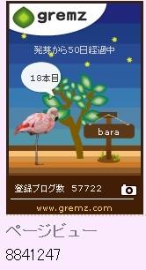 f:id:akaibara:20130217221408j:image