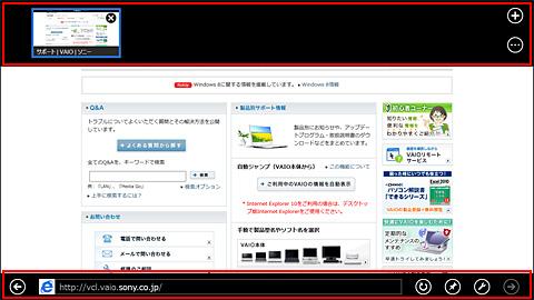 f:id:akaibara:20130223145909j:image