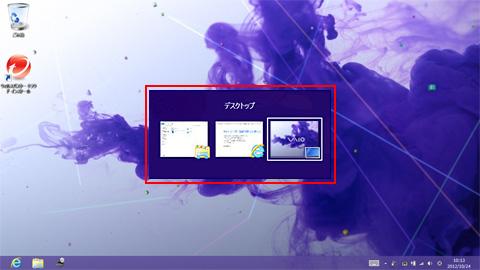 f:id:akaibara:20130223151849j:image