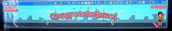 f:id:akaibara:20130224140237j:image