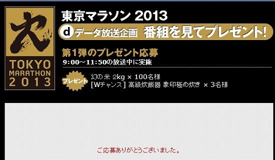 f:id:akaibara:20130224140258j:image